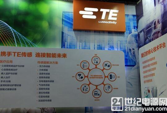 第79届CMEF医博会:新型传感器变革医疗产业