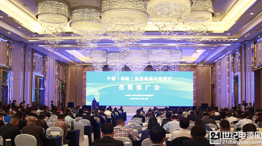 维谛技术持续加大中国区投资力度和深度,更好的服务当地经济发展