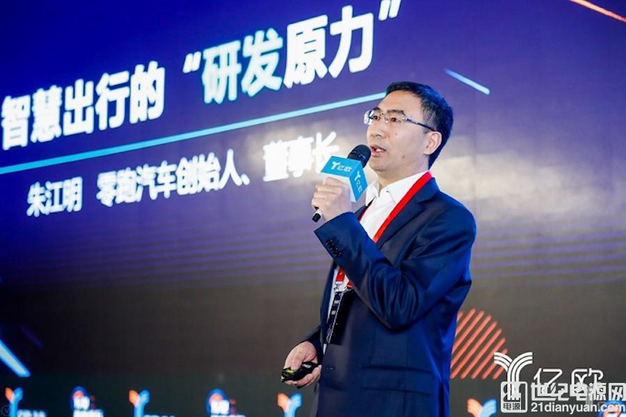 """GIIS 2018智能网联汽车产业创新峰会""隆重召开"