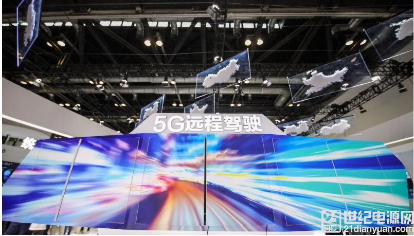 智能网联汽车已经上路 ICT中国高层论坛搭建新赛道