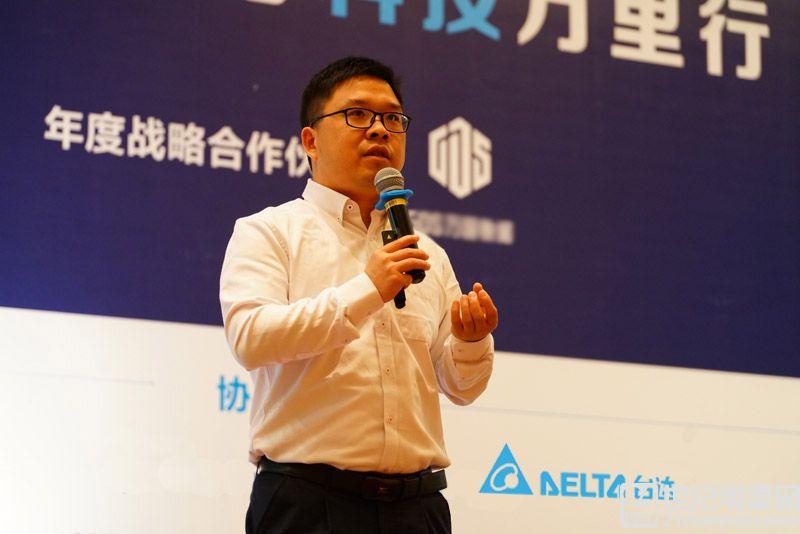 """台达于""""数据中心科学技术万里行""""武汉站发表绿色机房创新成果"""