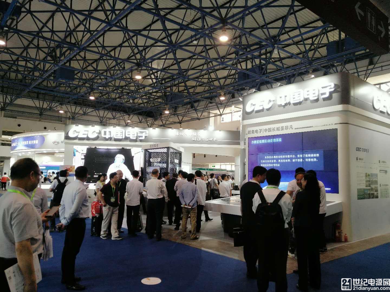 第十一届中国国际国防电子展览会盛大开幕