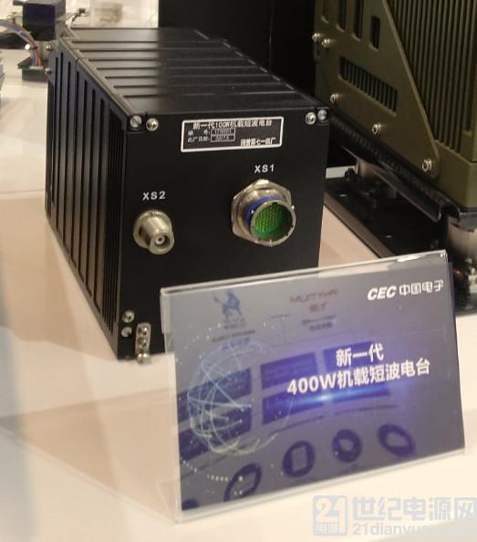 CEC 展示多款国产防务电子产品