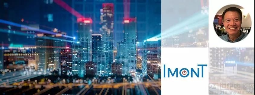 IMONT首创无需云计算的低成本IoT连接方案