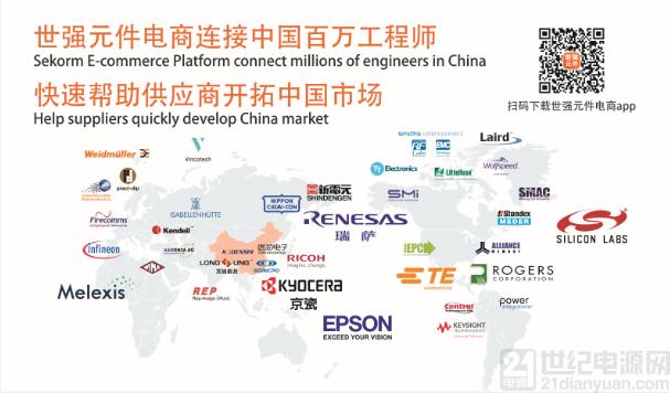 业务成长100%,Silicon Labs、Renesas、Epson、Melexis的共同选择