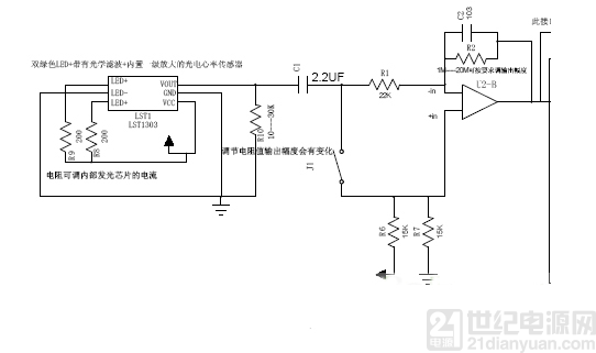 RT-H001:可穿戴心率监测模块方案
