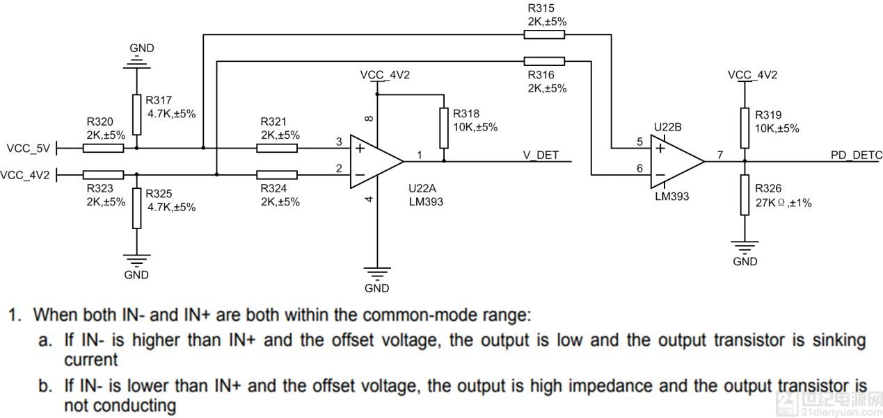 lm393比较器电路