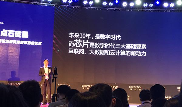 紫光展锐CEO曾学忠:2019年实现5G芯片商用
