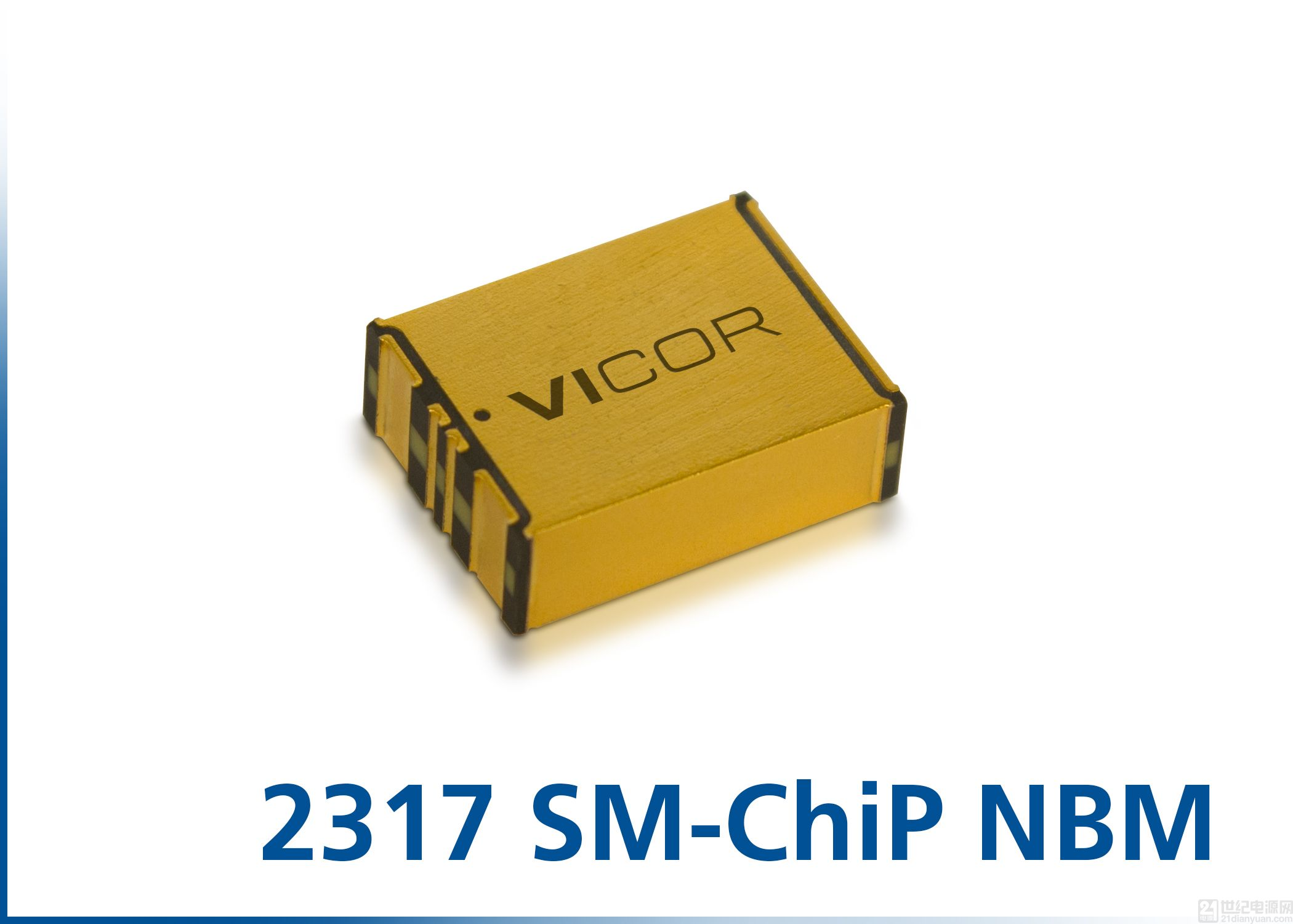 Vicor 面向数据中心和汽车应用发布双向 48V/12V NBM 转换器