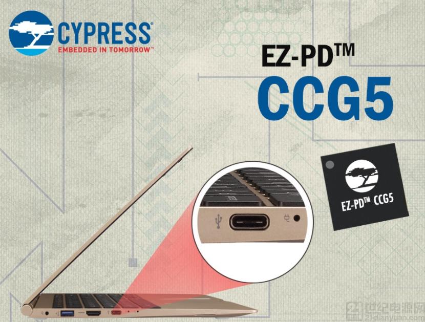 赛普拉斯EZ-PD CCG5 双端口控制器获得英特尔和AMD双平台认证