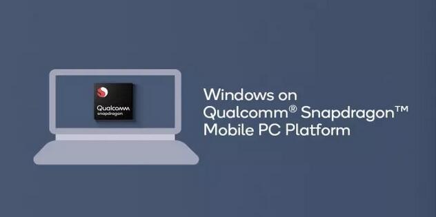 Qualcomm推出面向Windows 10 PC的骁龙850移动计算平台