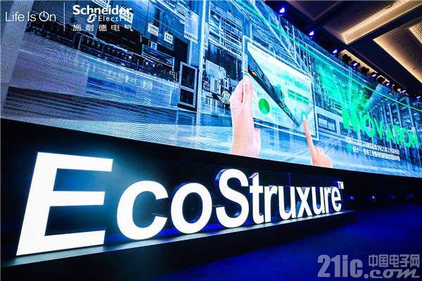 施耐德电气发布全新I-LINE H高电流母线槽 带来工业级母线超强容错新体验