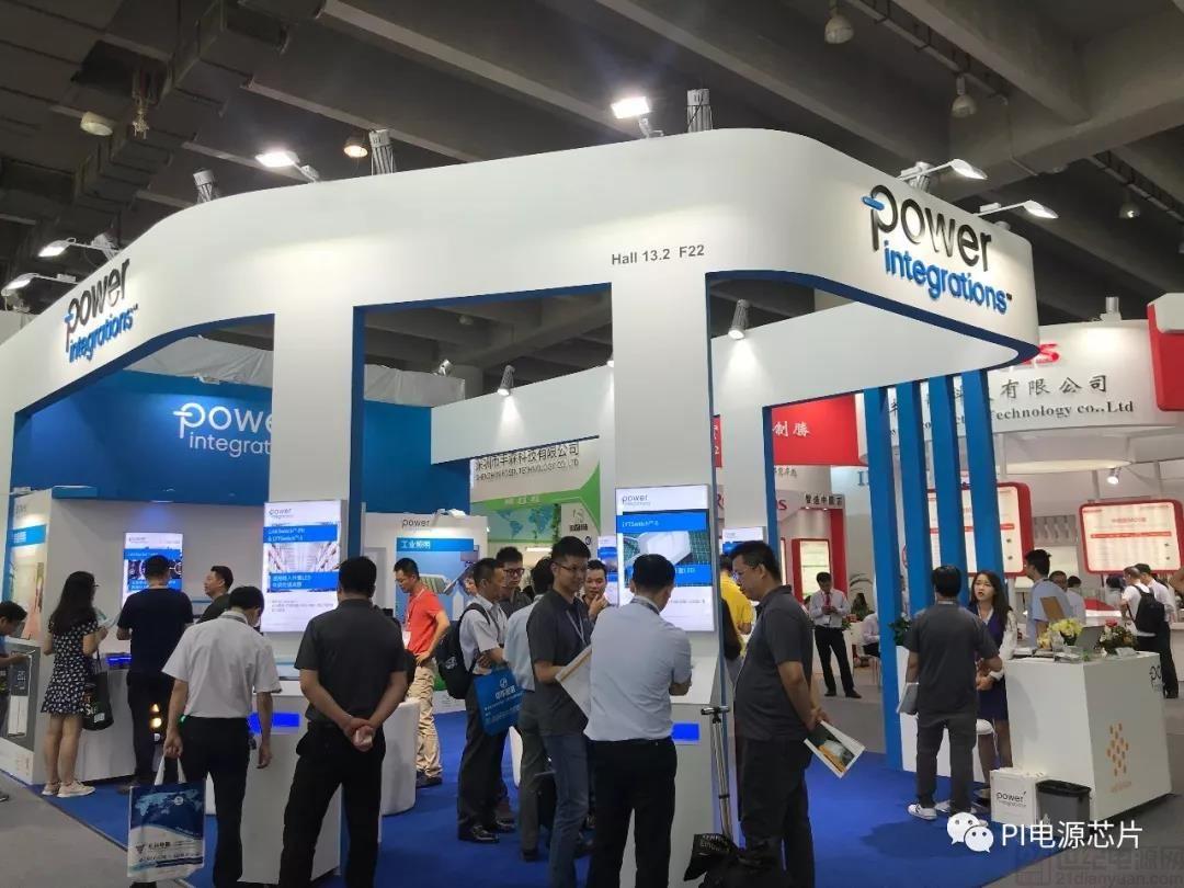 2018广州国际照明博览会PI公司展台巡礼