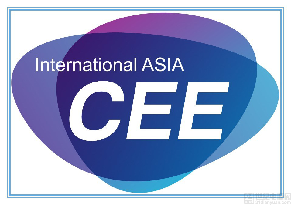 PCB厂商捷多邦将出席2018CEE北京电子展