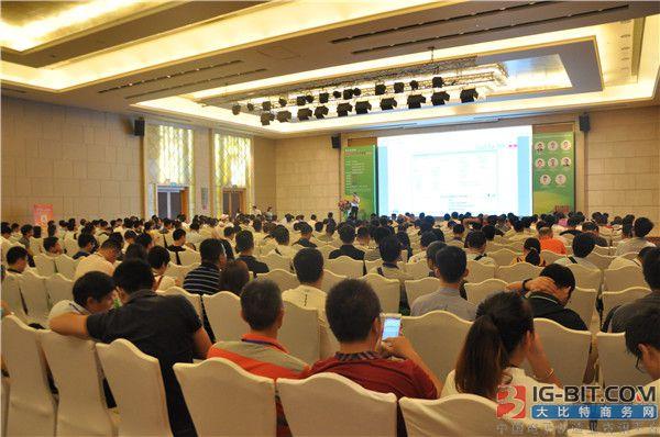 第三届智能快充无线充暨智能终端互连技术研讨会成功举行