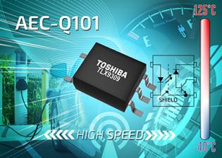 东芝宣布推出新的汽车应用模拟输出IC光耦