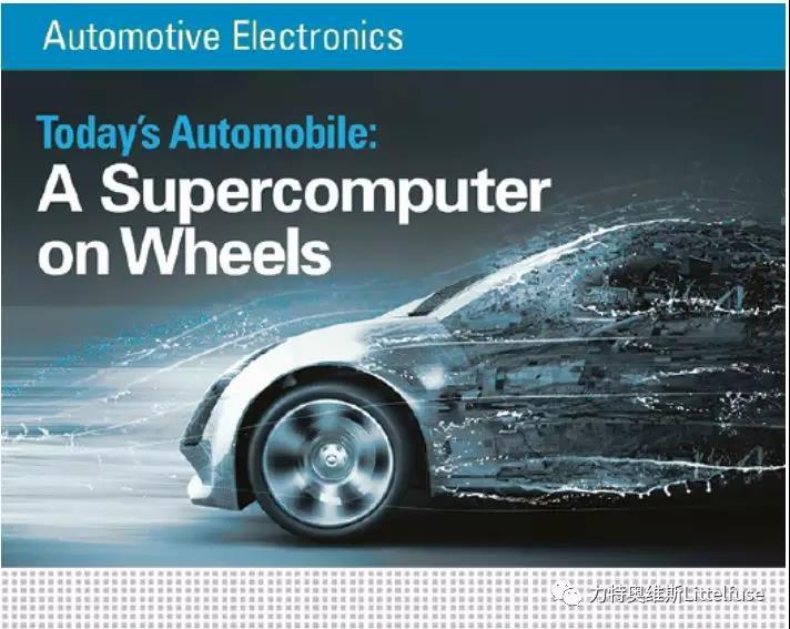 车轮上超级计算机的转变