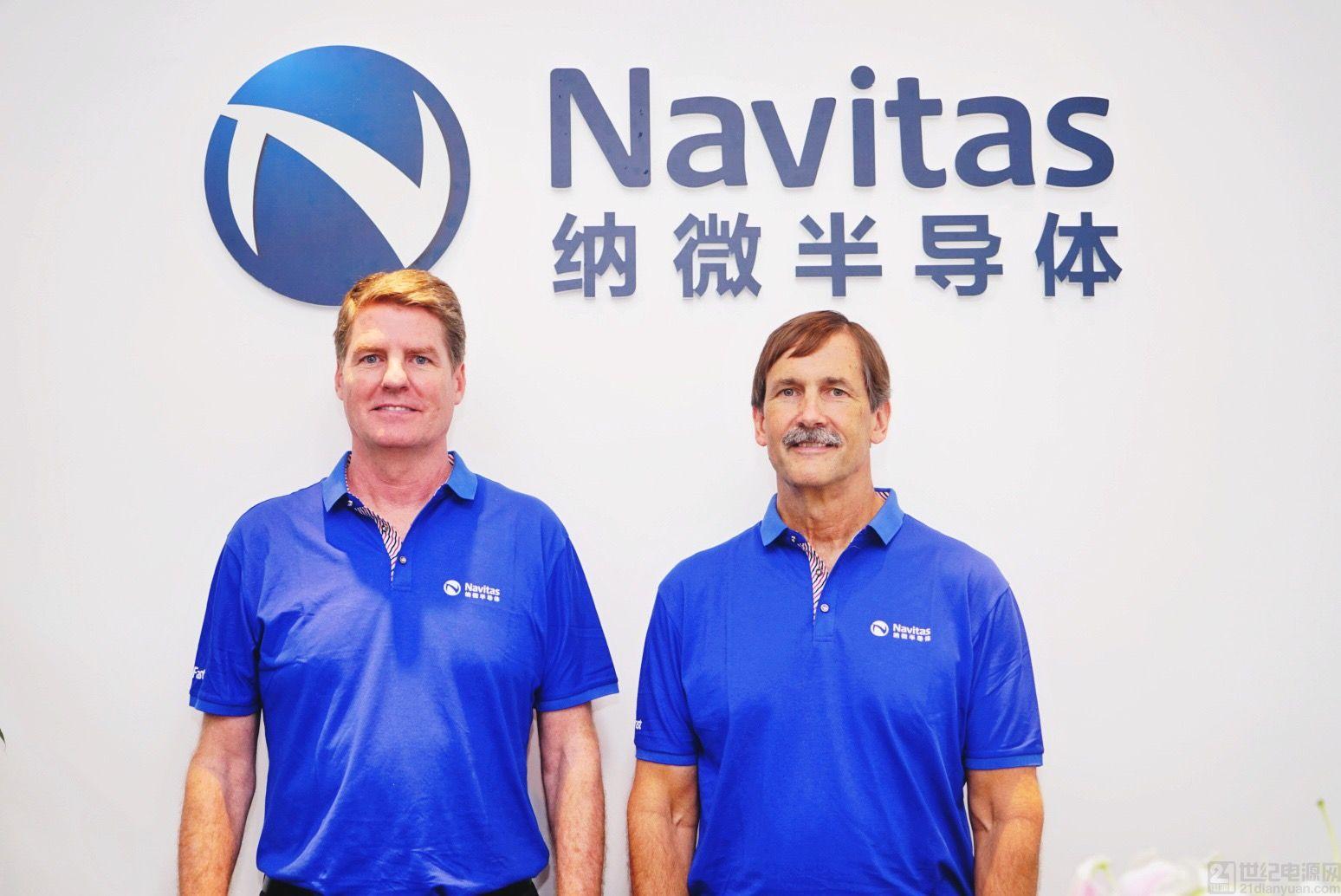 纳微在杭州建立中国研发中心,推动基于GaNFast的应用创新