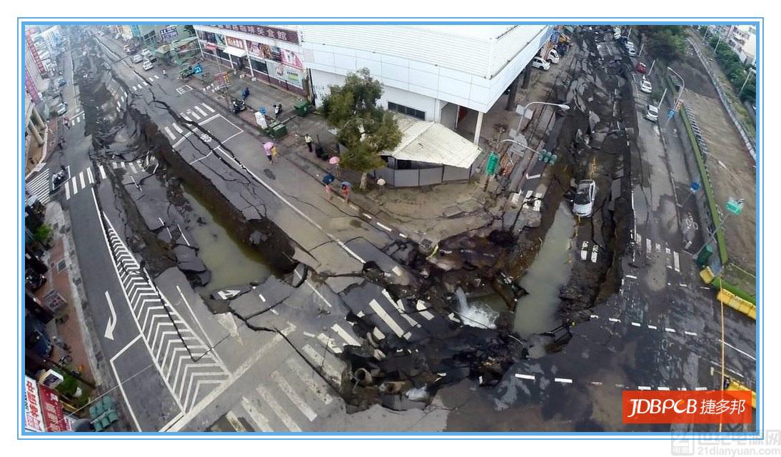 气爆及PCB工安频传 台工研院与日灾防单位缔约合作