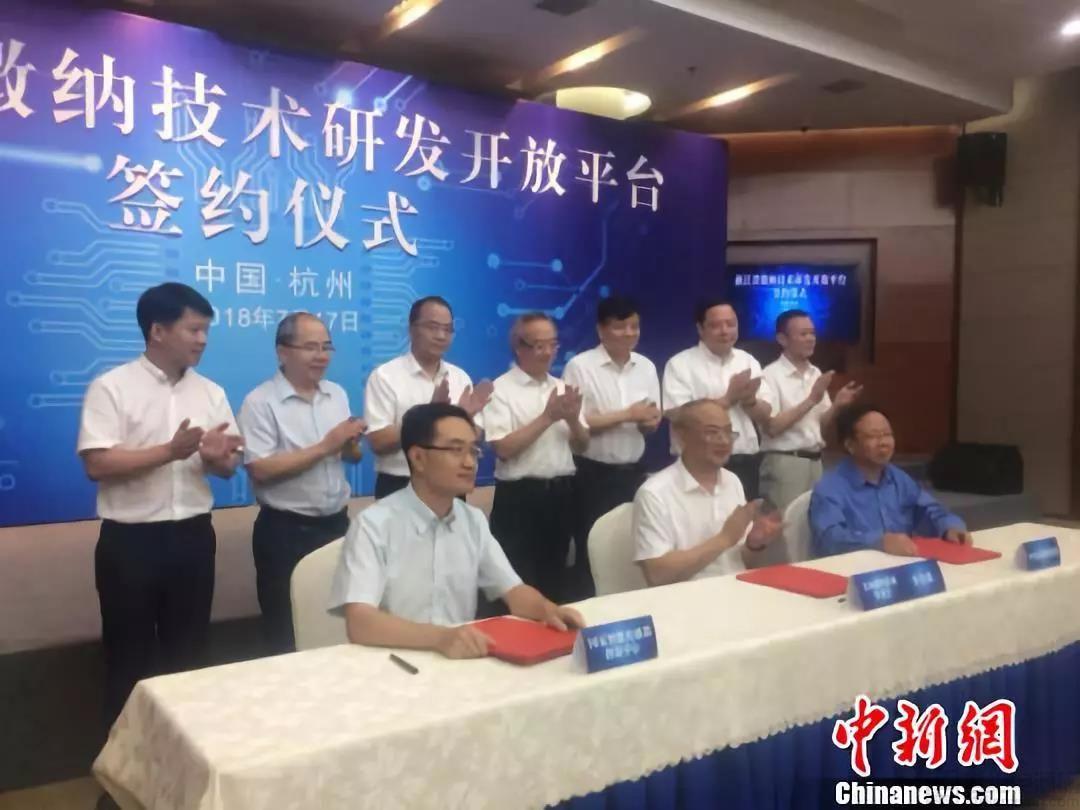 """杭州出台十四条鼓励政策,强""""芯""""打造集成电路设计创新之都"""