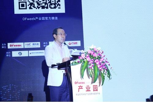 2018中国科技产业园区路演大会暨产业园区展览会圆满落幕