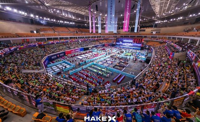 K12阶段最顶级的青少年机器人赛事MakeX在武汉举行