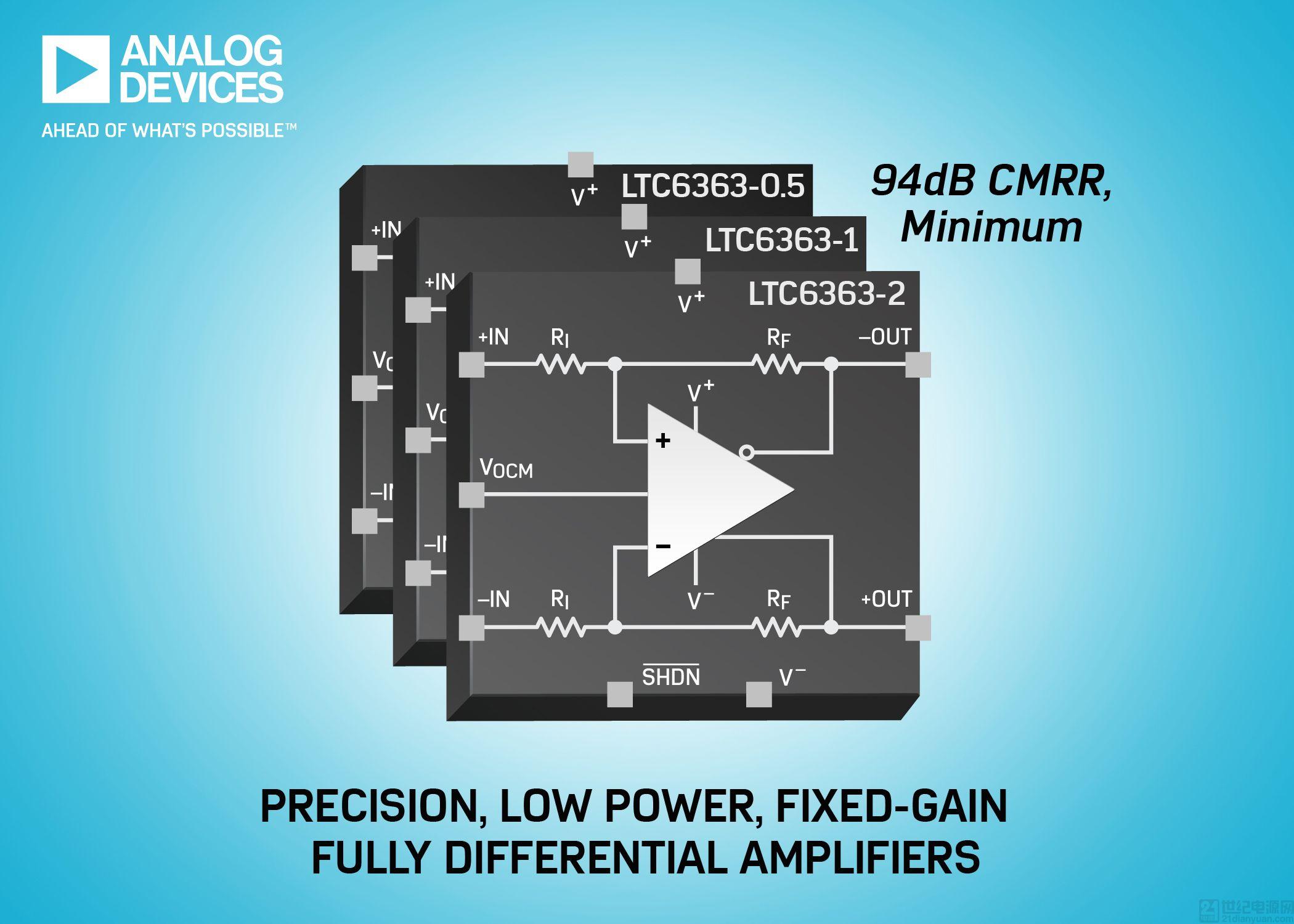 具有低功耗的高精度固定增益全差分放大器 / ADC 驱动器