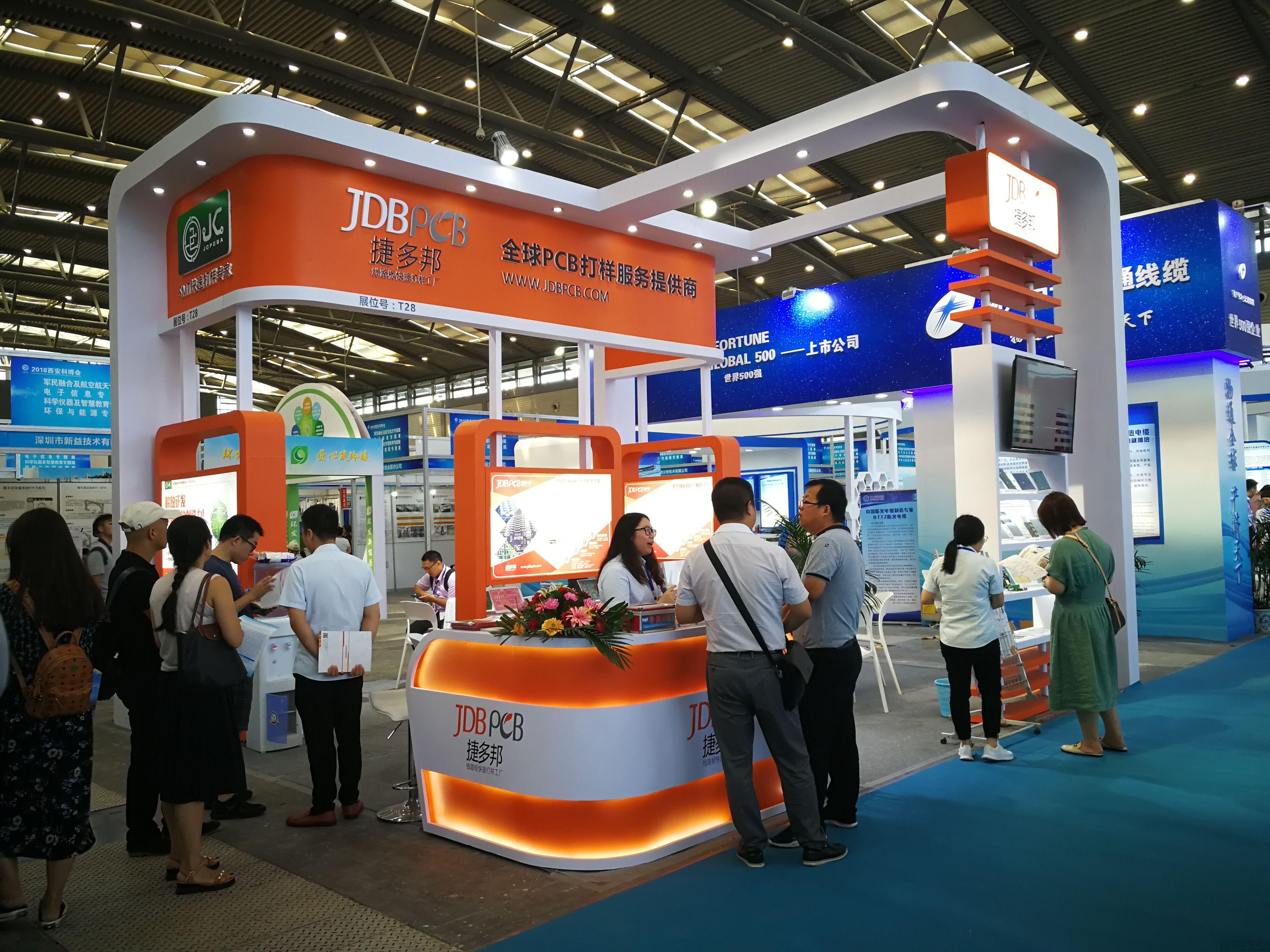 捷多邦PCB亮相2018中国西安电子信息产业博览会