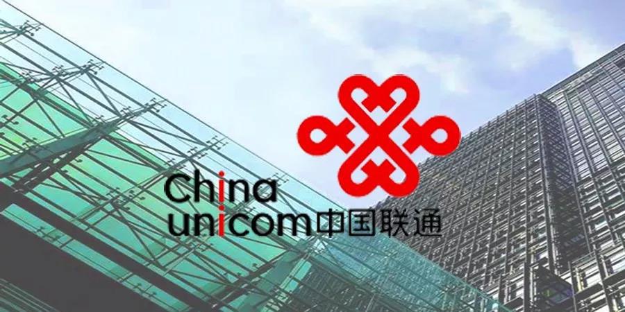中国联通首个定制化小型MDC是如何炼成的?