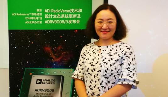 RadioVerse无线电生态系统扩展至5G通讯