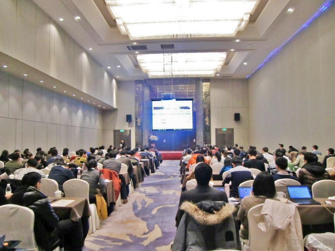 """罗姆即将举办2018第五届"""" ROHM技术研讨会"""""""
