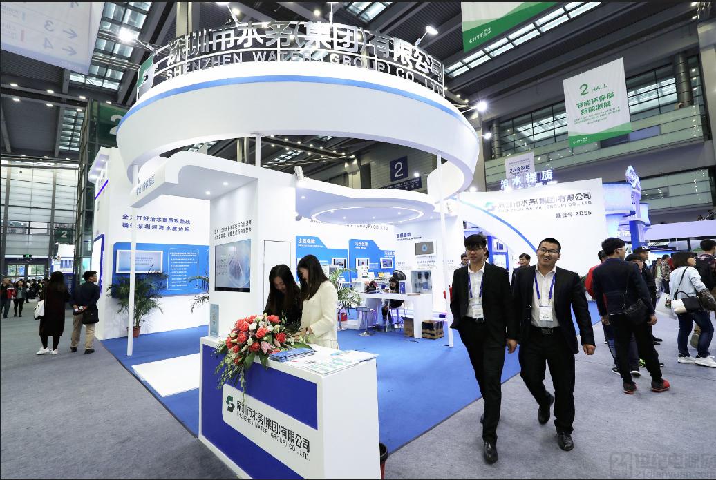 第20届高交会节能环保展、新能源展11月在深举办
