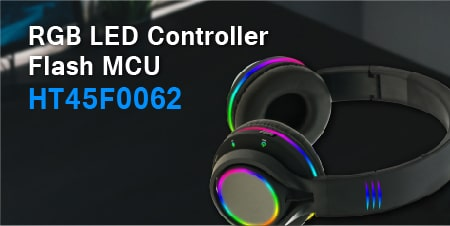 HOLTEK新推出HT45F0062多路RGB LED MCU