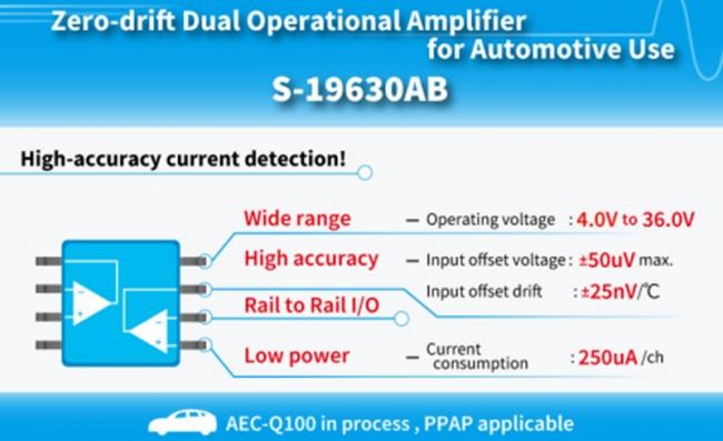 ABLIC Inc.推出具有宽工作电压范围的汽车用零点漂移运算放大器 S-19630AB