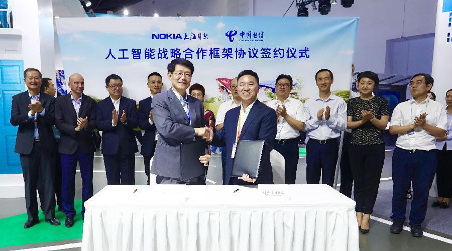 中国电信与诺基亚贝尔达成人工智能战略合作 面向5G时代协力推动智能应用落地