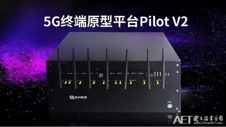 紫光展锐成功进行5G第三阶段测试,加速5G商用进