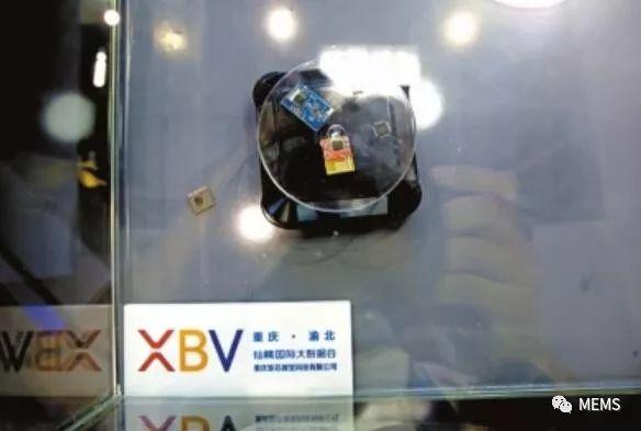 重庆钜芯视觉科技发布国内首款智能双目立体视觉芯片