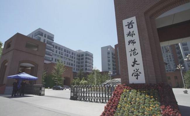 优科网络持续助力首都师范大学建设智慧校园