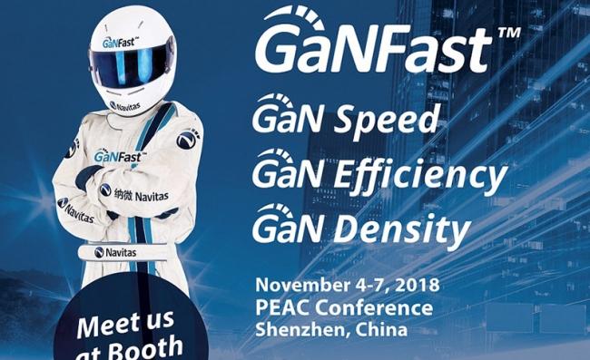 纳微在2018国际电力电子技术及应用会议上发布GaNFast 技术发展成果
