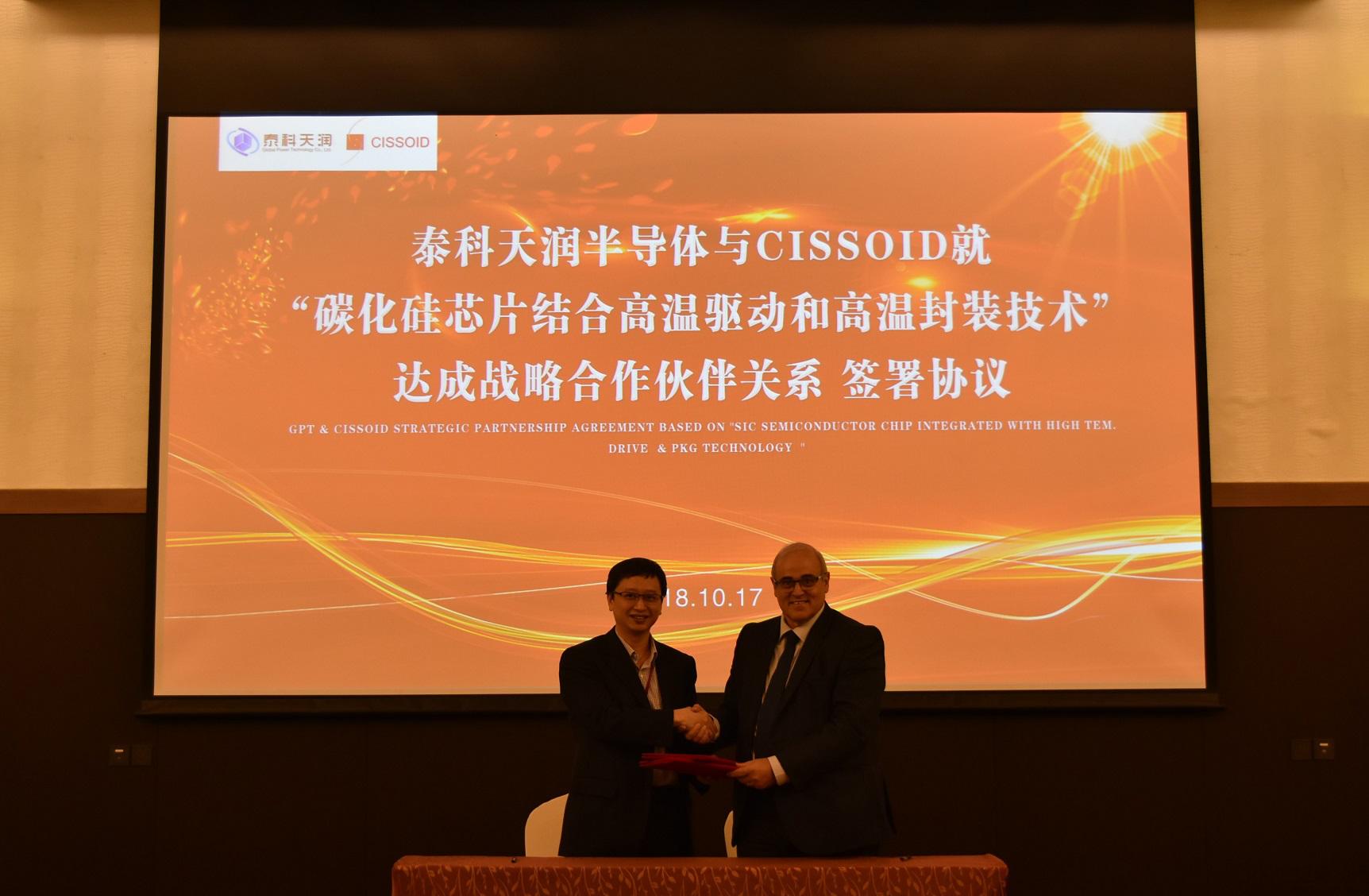 CISSOID 和泰科天润(GPT)达成战略合作协议,携手推动碳化硅功率器件的广泛应用