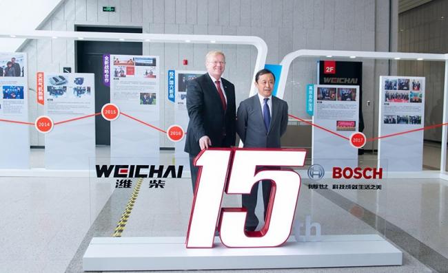博世战略合作十五周年庆典在潍坊举行