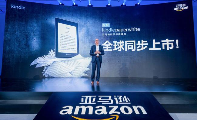新一代亚马逊电子书阅读器 Kindle Paperwhite 全球同步上市