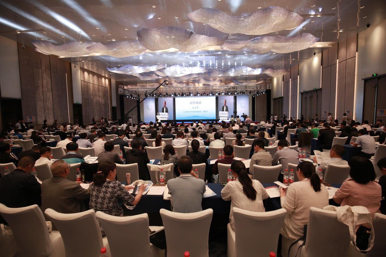 第二届中国服务型制造大会在福建泉州隆重召开