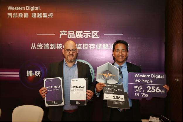 从边缘到核心,西部数据发布3款安防监控存储解决方案一体化摄像机