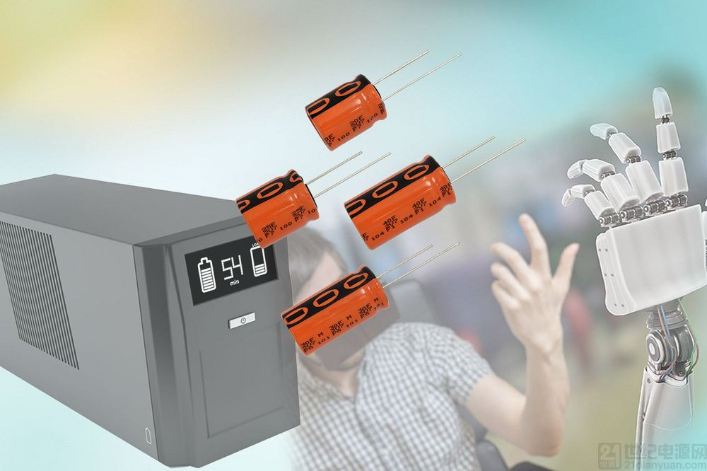 Vishay 公司推出适用于恶劣环境的新型高压 ...
