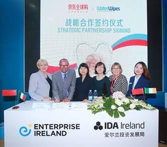 爱尔兰公司在全球最大的贸易展览会 CIIE 上签署重要贸易协议