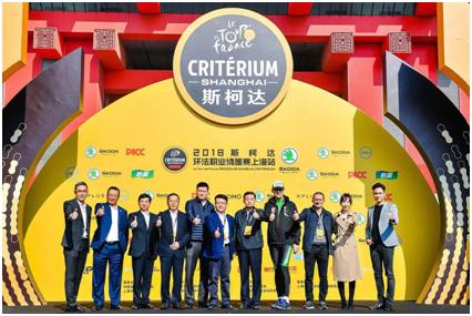 戴尔 Latitude 支持环法职业绕圈赛上海站,驱动数字化时代的生产力转型