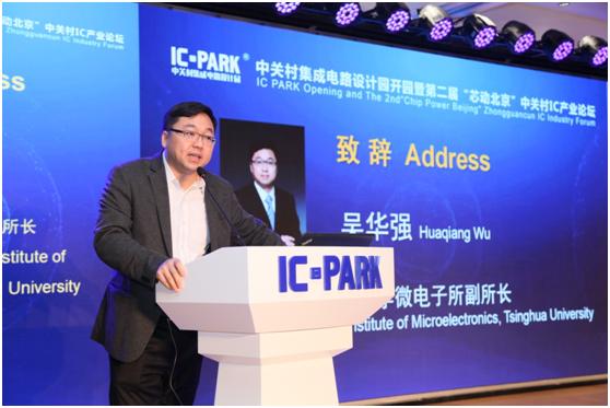 """""""芯动北京"""" 席卷归来,让你怦然心动的 IC 产业交流平台"""