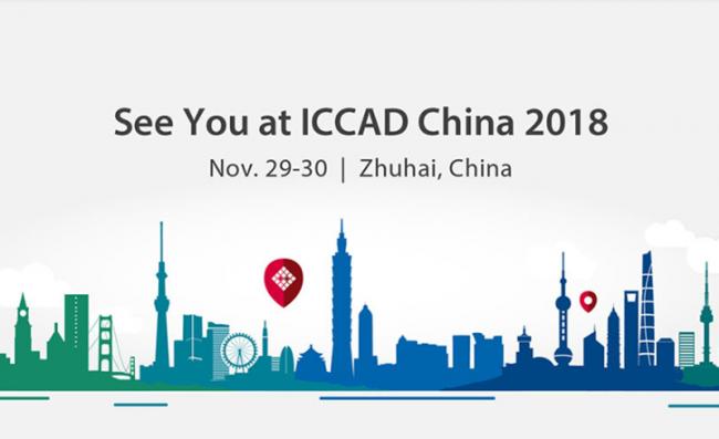 智原科技将于 ICCAD 2018 展出新一代 SoC 开发平台与高速接口方案
