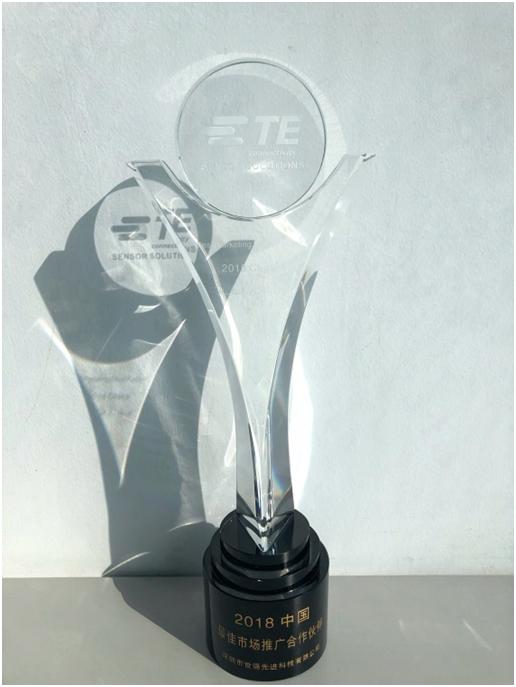 凭借对 TE 传感器、压力薄膜业务的快速拓展 世强获 TE 中国最佳市场推广奖